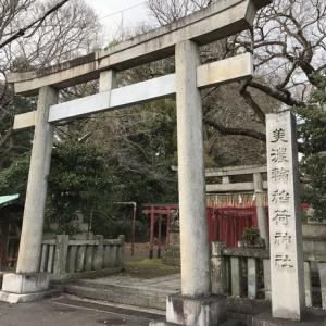 清水の次郎長と美濃輪稲荷神社…静岡市清水区