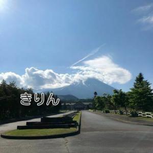 【珍】/^o^\ 二重の笠雲の今日の富士山…山梨県