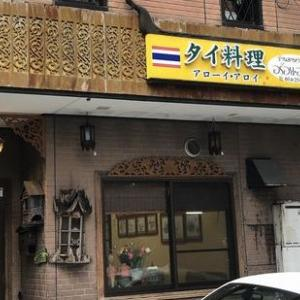 【タイ料理】トムヤムクン、カオマンガイ、ガイパッメッマーモン炒めなど