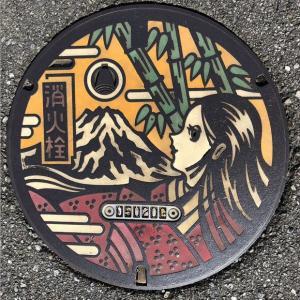 かぐや姫のマンホールと富士山/^o^\のマンホール…富士市