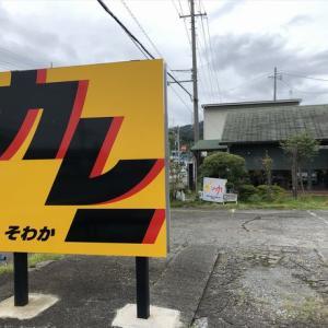 黒ゴマカレーライス 美味しかったなぁ~…静岡市清水区