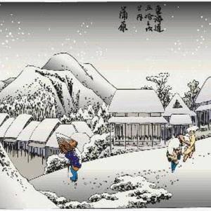 『東海道五十三次』【蒲原(かんばら)】江戸の歴史が残る宿場町 2 /^o^\
