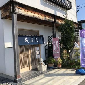ランチ にぎり…静岡市清水区