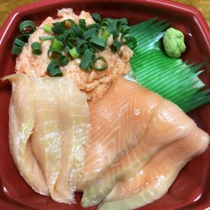 マグロ、サーモン、貝などの丼(どんぶり)…静岡市清水区