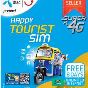 タイ、dtacのSIMカードを日本で安く延長する方法