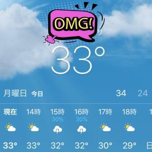 ~暑すぎる~