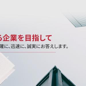 AnzoCapital(アンゾーキャピタル)が日本マーケット撤退!