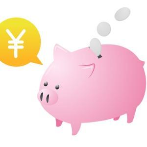 アパレル店員が貯金する方法について【一人暮らしでも可です】