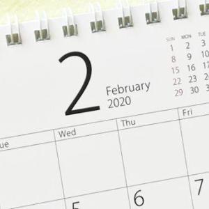 閏年(うるうどし)を判定する計算方法について