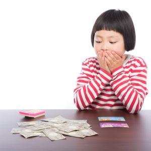 保険会社から届く「保険証券」は、捨ててもいい?
