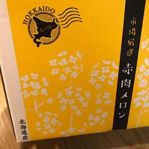 ふるさと納税 北海道から届きました~