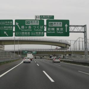 09/26(木)「[その3]東北道&圏央道(郡山IC~青梅IC)」放射線量マップ
