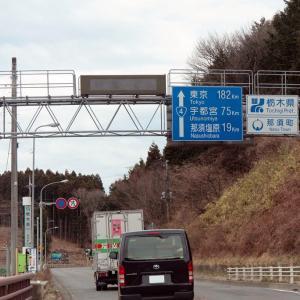 10/07(月)「[その1]国道4号(那須地域)【那須町】」放射線量マップ