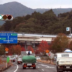 11/22(金)「[その5]国道49号[郡山-いわき](福島県)」放射線量マップ