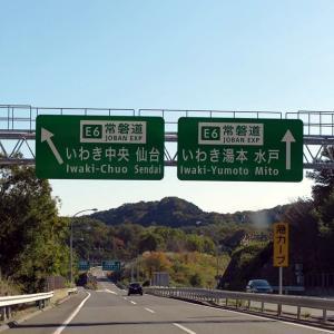 12/07(土)「放射線量マップ(11/30-12/06)リスト」