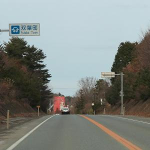 02/26(水)「国道6号&常磐道[浪江町-広野町]【双葉町】」放射線量マップ
