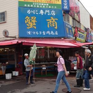 04/09(木)「開港通り(北海道函館市)」放射線量マップ