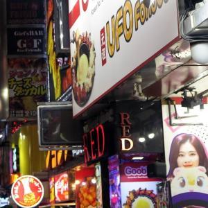 05/25(月)「新宿区大久保」周辺 放射線量マップ