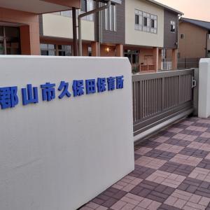 09/04(金)「久保田保育所(郡山市富久山町)」周辺 放射線量マップ