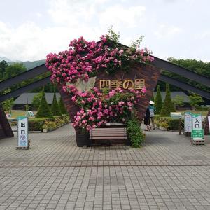09/13(日)「四季の里(福島市)」放射線量マップ