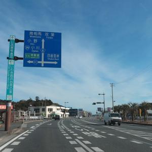 03/04(木)「[その1]国道6号[いわき市-浪江町]」放射線量マップ