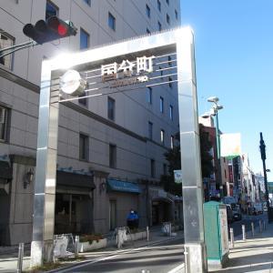 08/01(日)「国分町(仙台市)」周辺 放射線量マップ