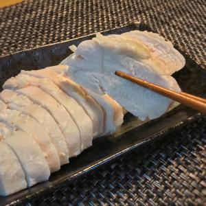【塩麹蒸し鶏】レンジで簡単!塩麹効果で想像の3倍しっとりしてます!