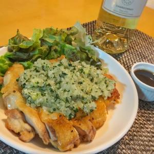 激うま!サイゼリヤのディアボラ風チキンとガルムソースを完全再現!マル秘レシピ