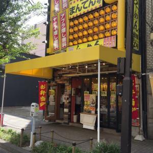 麺屋 まんてん 二号店 @ 名駅
