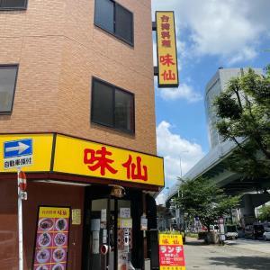 台湾ラーメンランチ@味仙 国際センター
