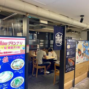 長尾中華そば@名古屋驛麺通り