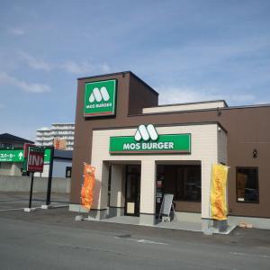 モスバーガー フレスポ函館戸倉店