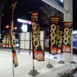 ヴィクトリアステーション 函館昭和店 フルセット¥900円+税