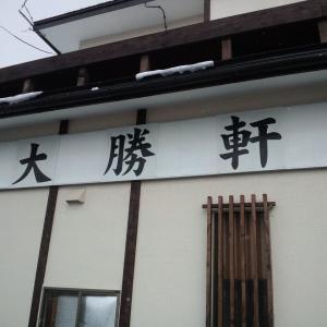 大勝軒 中華麺(1.5玉)