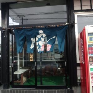 長寿庵 亀田港店