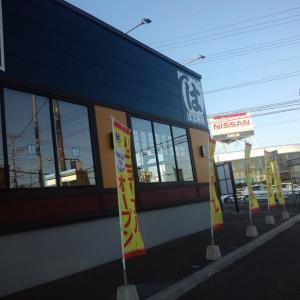 はま寿司 函館桔梗店(5/23リニューアルオープン)