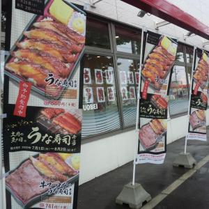 魚べい 北斗市七重浜店