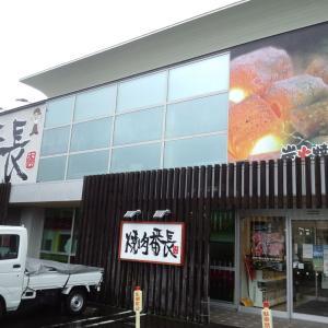 焼肉番長 花園店 平日ランチバイキング