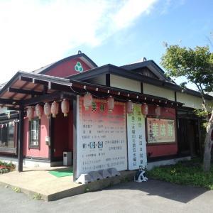 台湾料理 美味鮮 森店