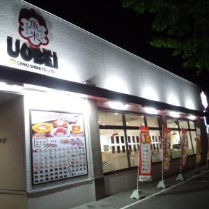 魚べい 北斗市七重浜店 「驚愕のいか天手巻き寿司」