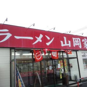山岡家 上磯店
