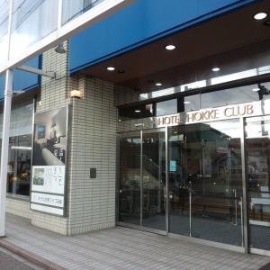 ホテル法華クラブ函館 ランチバイキング