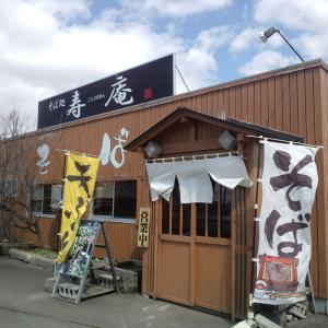そば処寿庵 ギョウジャにんにくの天ぷら、初めてたべました。