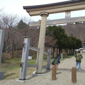 石崎地主海神社