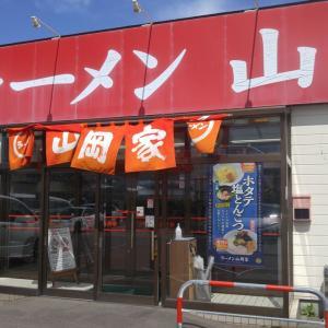 山岡家 上磯店 「背脂増し増し、にんにくガツーンと」