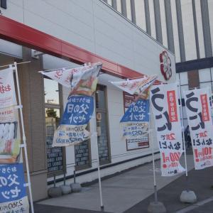 魚べい 函館本通店 「うに2貫100円は継続中」