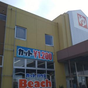 七重浜の湯
