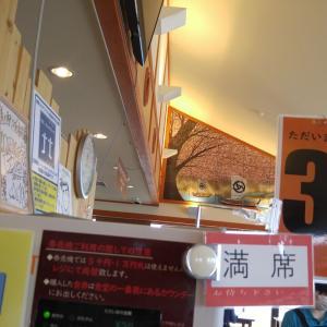 うみかぜ食堂(北前食堂)
