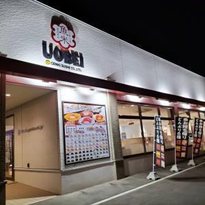 魚べい 北斗市七重浜店「秋の味覚第2弾」