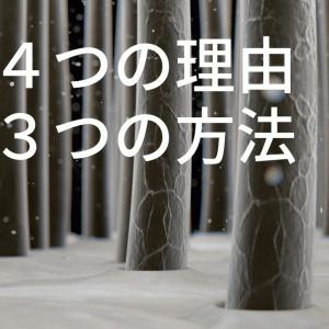 育毛剤の効果がない4つの理由。育毛剤の効果を最大化させる3つの方法(男性用)